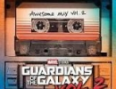 Mr. Blue Sky - Electric Light Orchestra (Guardians of Galaxy 2 오프닝)